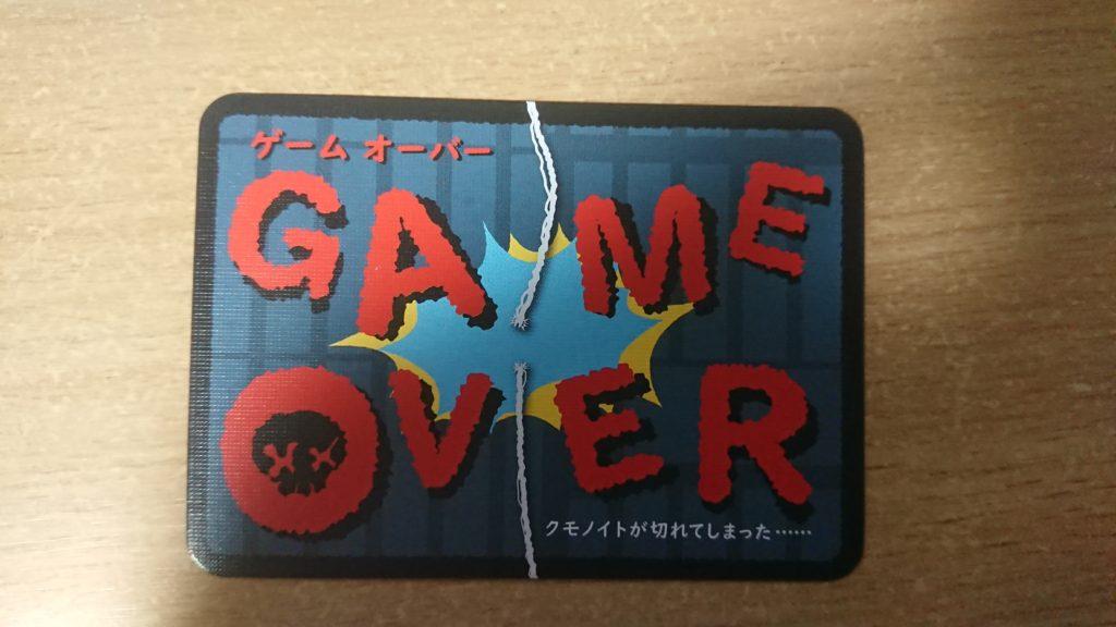 itoボードゲーム