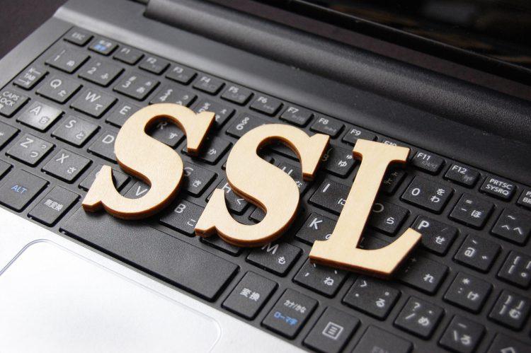SSL通信に切り替える
