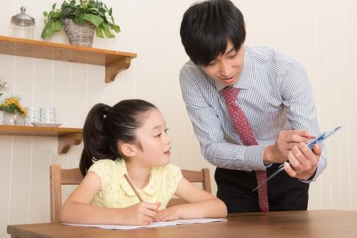 人からコツを教わる時に気を付けること